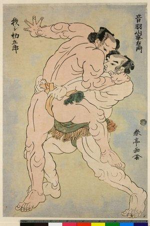 勝川春亭: - 大英博物館