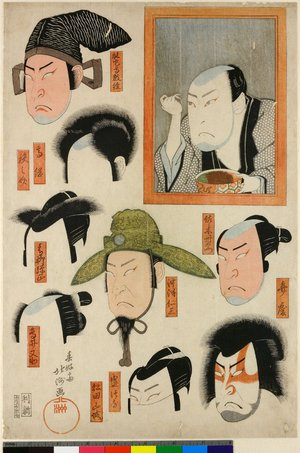 Shunkosai Hokushu: - British Museum