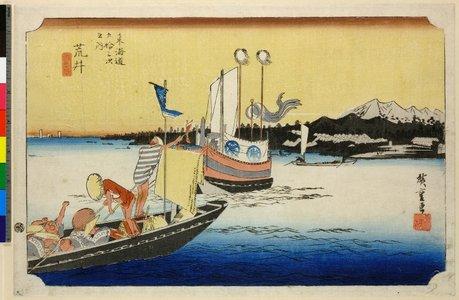 Utagawa Hiroshige: No 32 Arai watashi-bune no zu / Tokaido Gojusan-tsugi no uchi - British Museum