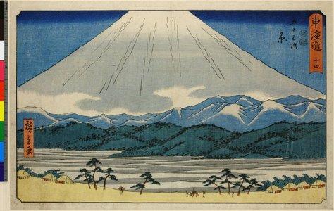 Utagawa Hiroshige: No 14 Hara / Tokaido - British Museum