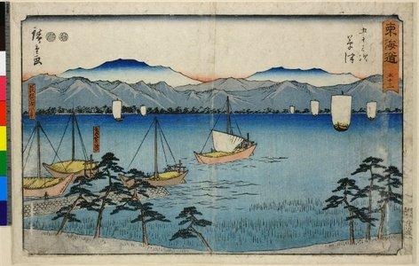 歌川広重: No 53 Kusatsu Yabase no watashi-guchi Biwako fukei / Tokaido - 大英博物館