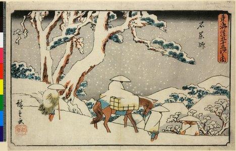 歌川広重: Ishiyakushi / No 45 Tokaido Gojusan-tsugi no uchi - 大英博物館