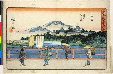 歌川広重: No 35 Yoshida Toyokawa Yoshida-bashi / Tokaido Gojusan-tsugi no uchi - 大英博物館