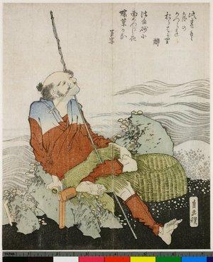 Katsushika Hokusai: surimono / print - British Museum