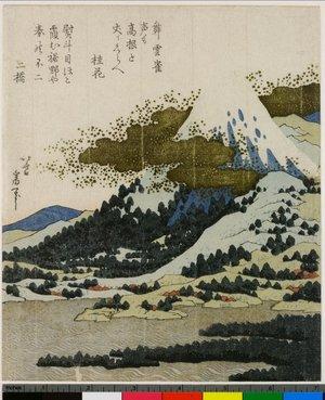 葛飾北斎: surimono (?) / print - 大英博物館