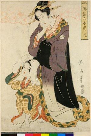 Kikugawa Eizan: Furyu Bijin Ko-dakara Asobi - British Museum