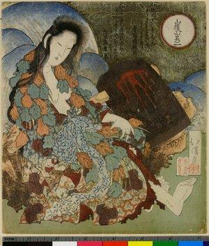 Totoya Hokkei: Sore ni / Yama mata Yama - British Museum