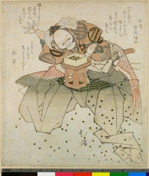 Totoya Hokkei: - British Museum