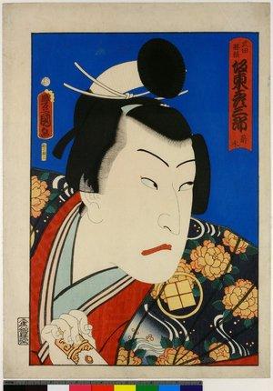 Utagawa Kunisada: - British Museum