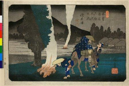 歌川広重: No 9,Karuizawa / Kisokaido Rokujukyu-tsugi no uchi - 大英博物館