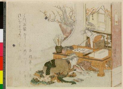 Teisai Hokuba: Shi / Sanyu - British Museum