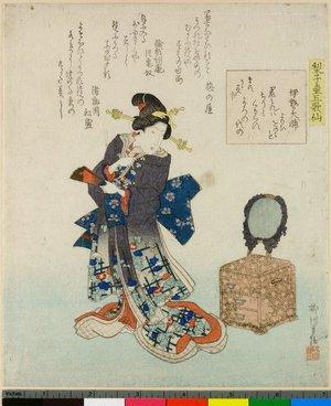 柳川重信: Nashitsubo Gokasen - 大英博物館