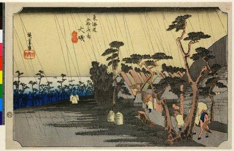 Utagawa Hiroshige: No 9 Oiso tora no ame / Tokaido Gojusan-tsugi no uchi - British Museum