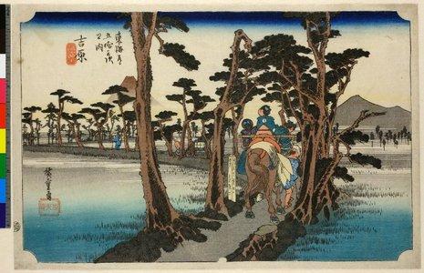 歌川広重: No 16 Yoshiwara, hidari Fuji 吉原左富士 (Yoshiwara: Fuji on the Left) / Tokaido gojusan-tsugi no uchi 東海道五拾三次之内 (Fifty-Three Stations of the Tokaido Highway) - 大英博物館