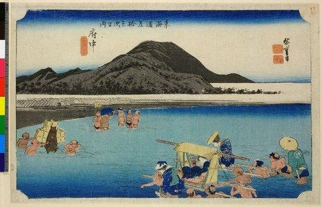 歌川広重: No 20 Fuchu Abe-gawa / Tokaido Gojusan-tsugi no uchi - 大英博物館