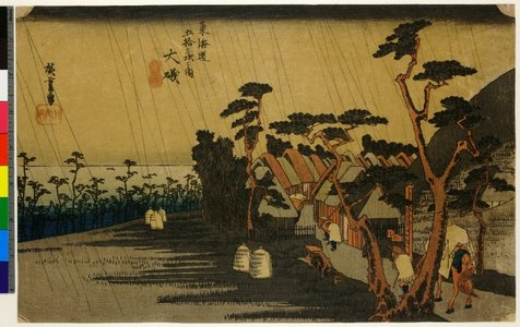 歌川広重: No 9,Oiso Tora no Ame / Tokaido Gojusan-tsugi no uchi - 大英博物館