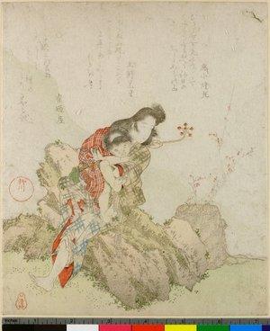 柳川重信: surimono / print - 大英博物館