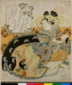 Totoya Hokkei: Edo Momomunashi Ketsugi / Sangoku-shi - British Museum