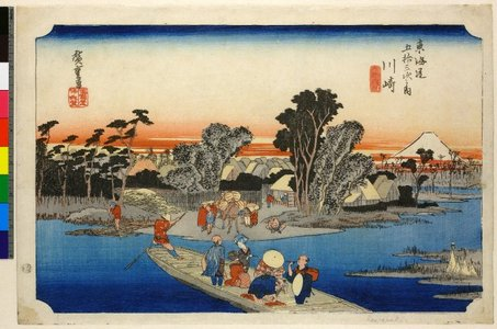 Utagawa Hiroshige: Kawasaki, Rokugo watashi-bune 川崎六郷渡舟 (Kawasaki: Rokugo Ferry) / Tokaido gojusan-tsugi no uchi 東海道五拾三次之内 (Fifty-Three Stations of the Tokaido Highway) - British Museum