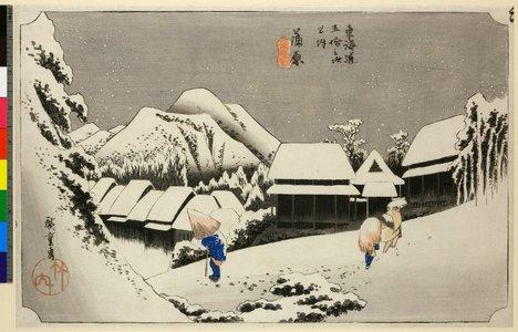 歌川広重: No 16,Kambara yoru no yuki / Tokaido Gojusan-tsugi no uchi - 大英博物館
