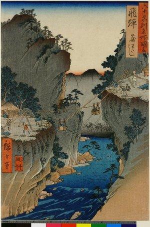 Utagawa Hiroshige: Hida Kago-watashi / Rokuju-yo Shu Meisho Zue - British Museum