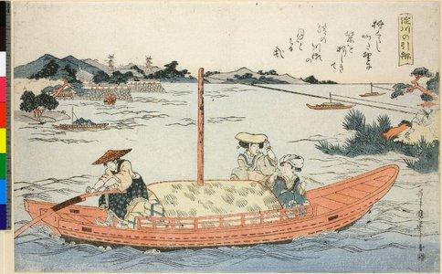 Kitagawa Utamaro: Yodo-gawa no hiki-bune - British Museum