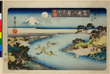 Utagawa Toyoshige: Tamagawa Shugetsu / Meisho Hakkei - British Museum