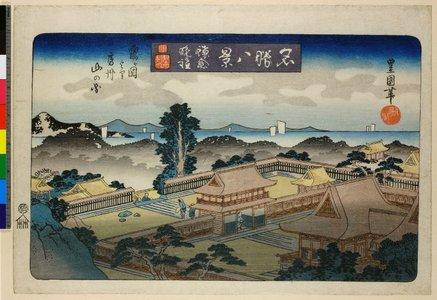 Utagawa Toyoshige: Kamakura bansho Tsurugaoka yori Boshu yama no kei / Meisho Hakkei - British Museum