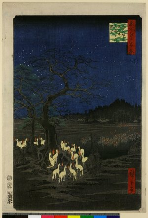 Utagawa Hiroshige: No 118, Shozukei, Oji / Edo hyakkei - British Museum