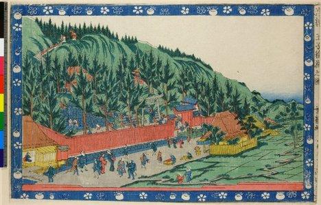 沢雪嶠: Uki-e Oji Inari no zu (Perspective Picture of Oji Inari Shrine) - 大英博物館