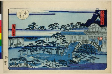 二歌川広重: Toto-meisho - 大英博物館