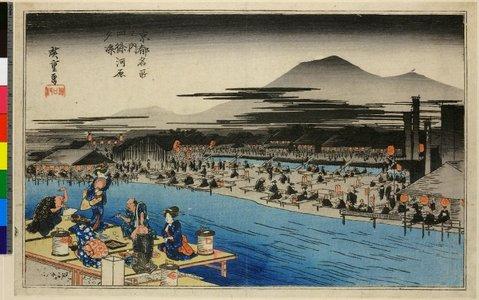 歌川広重: Shijo-kawara yusuzumi / Kyoto Meisho no uchi - 大英博物館