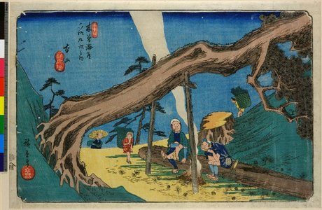 歌川広重: No 33,Motoyama / Kisokaido Rokujukyu-tsugi no uchi - 大英博物館
