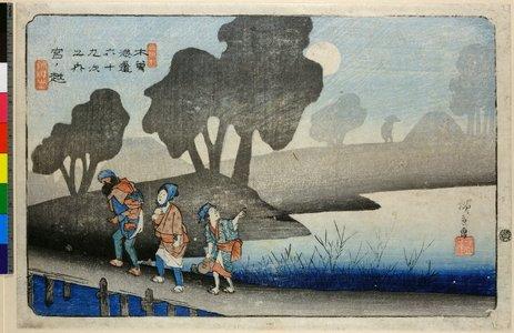 歌川広重: No 37,Miyanokoshi / Kisokaido Rokujukyu-tsugi no uchi - 大英博物館