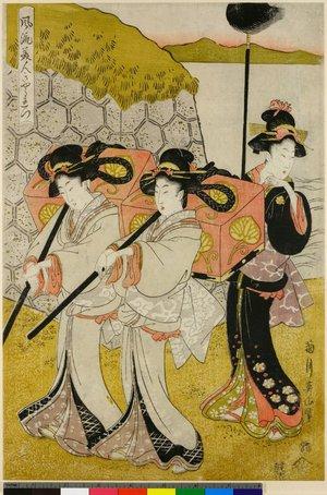 Kikugawa Eizan: Furyu bijin gyoretsu - British Museum