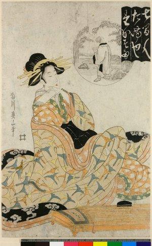 菊川英山: Shichi-ken-jin - 大英博物館