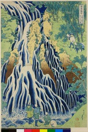 Katsushika Hokusai: Shimotsuke Kurokamiyama Kirifuri-taki / Shokoku Taki-meguri - British Museum