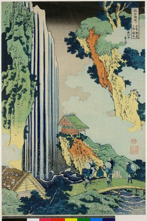 Katsushika Hokusai: Kisokaido Ono no taki-nuno / Shokoku Taki-meguri - British Museum