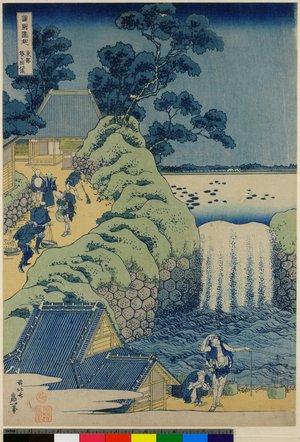 Katsushika Hokusai: Toto Aoi-ga-oka no taki / Shokoku Taki-meguri - British Museum