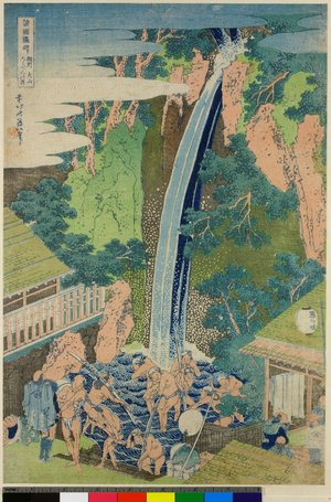 Katsushika Hokusai: Soshu Oyama Roben no taki 相州大山ろうべんの瀧 / Shokoku Taki-meguri 諸国瀧廻り - British Museum