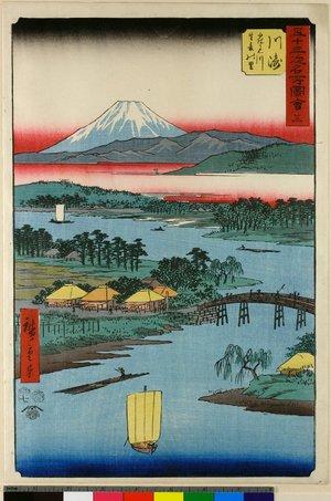 Utagawa Hiroshige: No 3 Kawasaki / Gojusan-tsugi Meisho Zue - British Museum