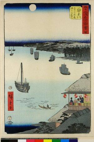 Utagawa Hiroshige: No 4 Shinagawa dai no chaya kaijo mi-watashi / Gojusan-tsugi Meisho Zue - British Museum