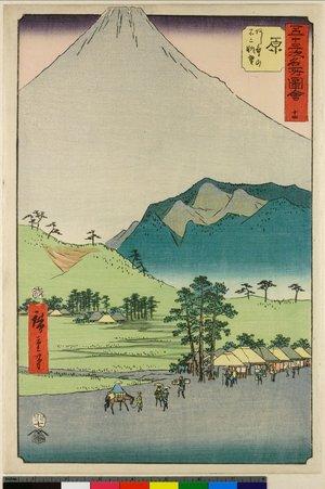Utagawa Hiroshige: Hara, Ashitaka-yama Fuji chobo 原あし鷹山不二眺望 (Hara: View of Mt Ashitaka and Fuji) / Gojusan-tsugi meisho zue 五十三次名所圖會 (The Fifty-Three Stations: Illustrations of Famous Places, No. 14) - British Museum