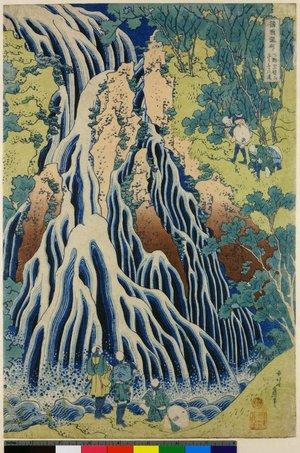 Katsushika Hokusai: Shimotsuke Kurokamiyama Kirifuri no taki 下野黒髪山きりふりの瀧 / Shokoku Taki-meguri 諸国瀧廻り - British Museum