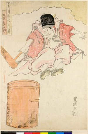 Utagawa Toyokuni I: Hazuki / Juni-kagetsu no uchi - British Museum