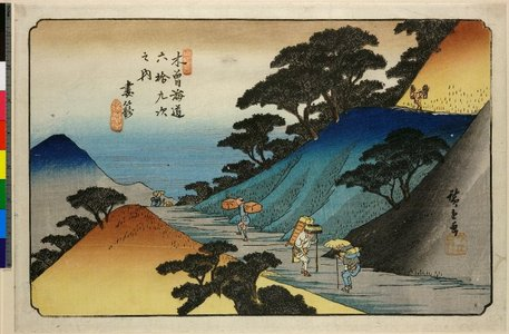 歌川広重: No 43,Tsumago / Kisokaido Rokujukyu-tsugi no uchi - 大英博物館