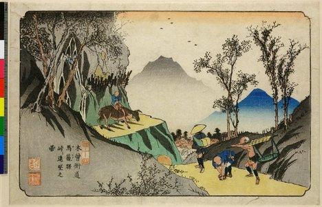 Keisai Eisen: No 44 Magome-eki toge yori enbo no zu / Kisokaido - British Museum