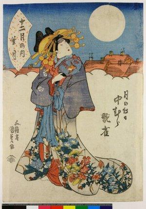 Utagawa Kunisada: Junitsuki no uchi 十二月ノ内 / Hazuki 葉月 (8th lunar month) / Nakamura Kanjaku in Tsuki no Monbi 中村翫雀の月の紋日 - British Museum