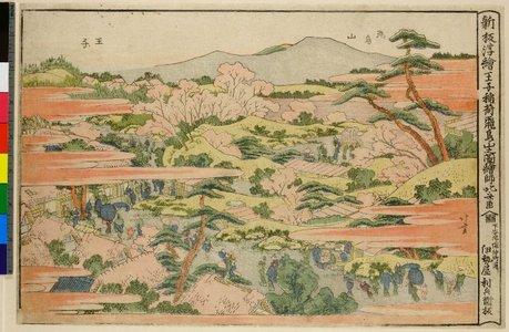 Katsushika Hokusai: Oji Inari Asukayama no zu 王子稲荷飛鳥山之図 / Shinpan Uki-e - British Museum