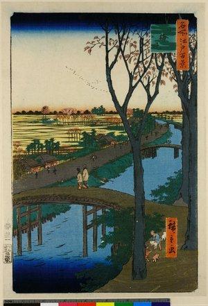 歌川広重: No 104 Koume-zutsumi / Meisho Edo Hyakkei - 大英博物館